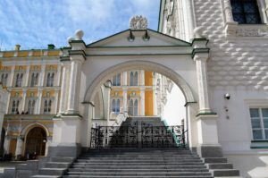 Moskwa Kreml, Granowitaja Pałata