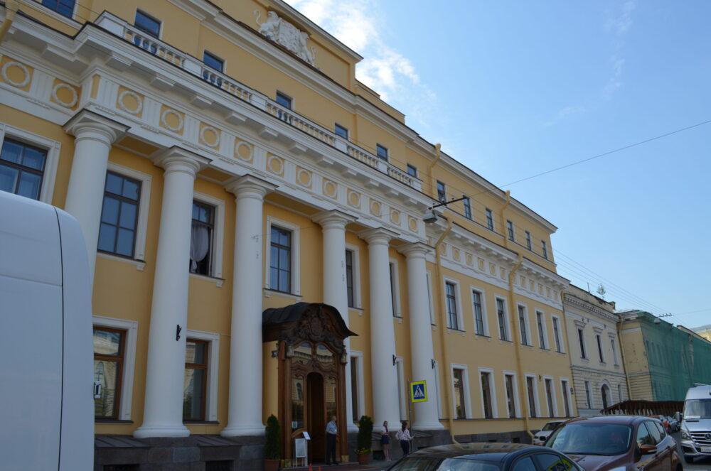 Pałac Jusupowych w Sankt Petersburgu